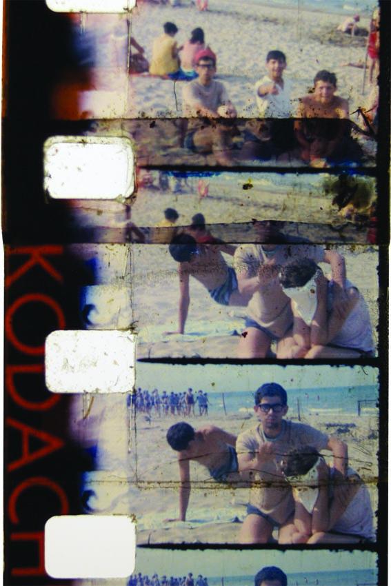 Esempio di pellicola 8mm